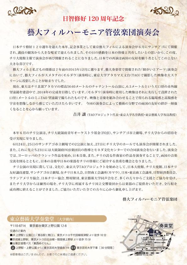 171107藝大-bw
