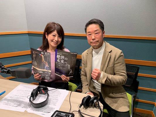 FM東京HP用1