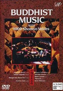 dvd-senso300w