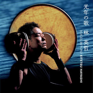 cd-konen300w